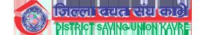 KADIFSCCUL Logo